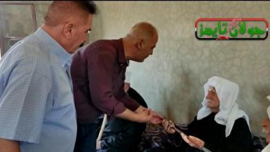 Photo of حملة كلنا أهل تكرم المعمر سالم العاقل من قرية أم الرمان