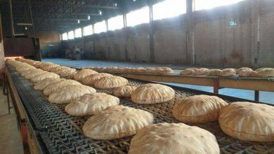 Photo of غداً.. تطبيق آلية جديدة لتوزيع الخبز باللاذقية وطرطوس