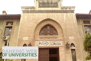 Photo of جامعة دمشق في المرتبة 3429 عالمياً