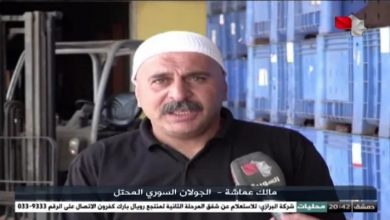 Photo of استعداد مخازن التبريد لاستقبال موسم التفاح في الجولان المحتل (تقرير السورية)