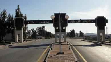 Photo of مرسوم بحل مجلس بلدية الحميدية بمحافظة القنيطرة