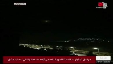 Photo of Army air defenses repel Israeli missile aggression on surroundings of Damascus and Homs