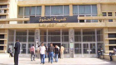 Photo of توزيع أسئلة مادة امتحانية مع الحل في كلية الحقوق بحلب