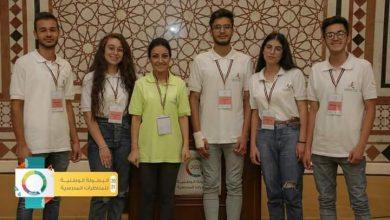 Photo of السويداء تحرز المركز الأول على مستوى سورية في بطولة «المناظرات المدرسية»