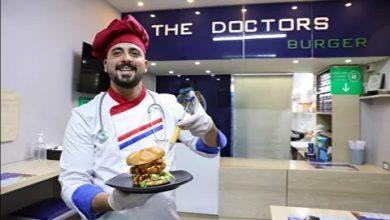 Photo of أطباء يفتتحون «مطعم – عيادة» بدمشق.. تخيل أسماء الوجبات!