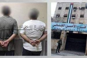 Photo of «لصوص الموبايلات» بقبضة شرطة حلب