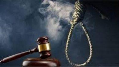 Photo of القضاء العسكري يصدر حكم الإعدام على مرتكبي الاغتصاب الجماعي في طرطوس