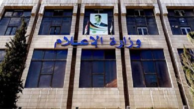 Photo of مشروع «قانون جديد للإعلام» في سوريا… قيد النقاش