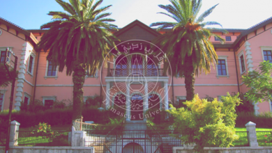 Photo of صدور مفاضلات القبول الجامعي للعام 2021-2022