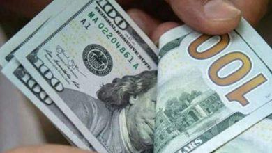 Photo of حاكم مصرف سورية المركزي : لا عقوبة لحيازة الدولار وقرارات جديدة ستصدر قريباً !!!!
