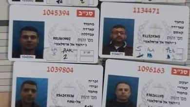 """Photo of هروب 6 أسرى فلسطينيين من سجن """"جلبوع"""" الاسرائيلي عبر حفر نفق"""