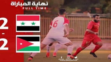 Photo of Syrian Olympic football team ties with Jordanian counterpart in friendly match