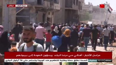 Photo of Thousands of citizens return to their homes in Daraa al-Balad