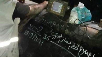 Photo of سوريا.. عودة الغاز إلى خط الغاز العربي بعد إتمام إصلاحه