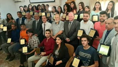 Photo of نقابة محامي السويداء تكرم أبناء المحامين ناجحين في شهادة الثانوية العامة