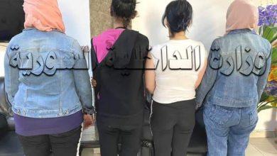 Photo of عصابة خطف تستدرج سائقي سيارات من دمشق إلى السويداء بمساعدة نساء