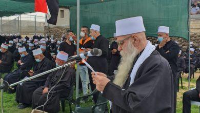 Photo of ذكرى رحيل شيخ الجزيره المرحوم الشيخ أبو يوسف أمين طريف رحمه الله