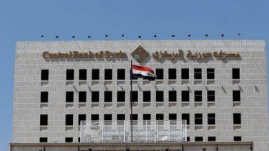 """Photo of """"المركزي السوري"""" يمنع السحب من المصارف بموجب وكالة """"كاتب بالعدل"""""""