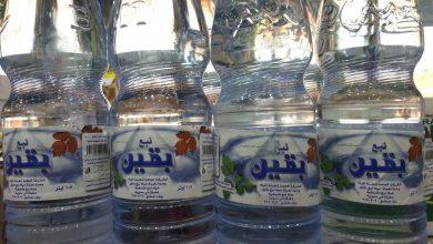 Photo of بدء بيع المياه المعدنية بصالات السورية للتجارة