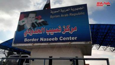 Photo of توضيحات إردنية عن آلية عمل مركز  «جابر – نصيب» الحدودي