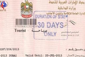 Photo of بعد أيام من إعادة فتحها .. الإمارات تُخفض سعر تأشيرة الدخول للسوريين إلى النصف