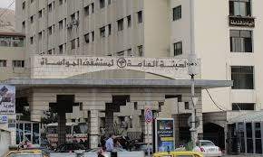 Photo of انتشار تصاعدي..   الاشغالات بمشفى المواساة تقارب ١٠٠%