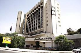 Photo of وزارة التعليم العالي تنفي خبر منع سفر للخريجين الجدد