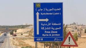 Photo of تفعيل «النقل البّري» من دمشق إلى عمان… حتى انطلاق الرحلات الجوية