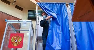 Photo of روسيا… إعلان النتائج الأولية لانتخابات مجلس الدوما