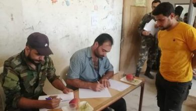 Photo of Process of settling gunmen status starts in new areas in Daraa province