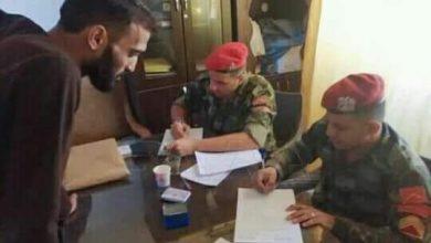 Photo of Process of settling gunmen status continues in al-Hrak, al-Sourah and Almah, Daraa countryside