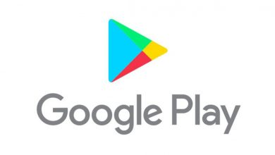 Photo of حظر العديد من تطبيقات «أندرويد» عبر غوغل «Google» و ماهي النصائح عند تنزيلها؟