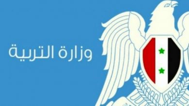 Photo of بعد الجامعات الافتراضية .. المدارس الافتراضية في سوريا فهل تنجح التجربة !!