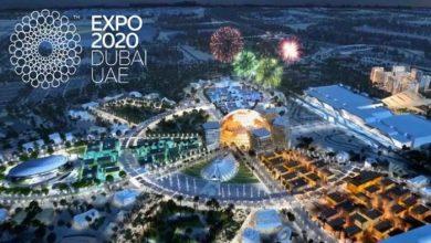 "Photo of إكسبو 2020 دبي: ماكياج إسرائيلي قاتل ""نحو الغد بلا جدران ولا حدود"""