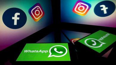 Photo of «فيسبوك» تخسر 20 مليار دولار