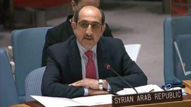 """Photo of سوريا تجدد إدانتها لاستخدام الأسلحة الكيميائية """"في أي مكان أو زمان"""""""