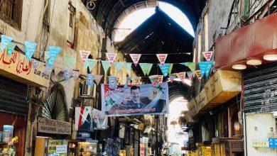 Photo of بالصور-سوق البزورية والحميدية بمناسبة عيد المولد النبوي الشريف