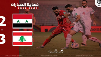 Photo of سوريا تخسر أمام لبنان بتصفيات المؤهلة لكأس العالم