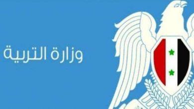 Photo of وزارة التربية تسمح بتعيين معلمين وكلاء من طلاب الجامعات