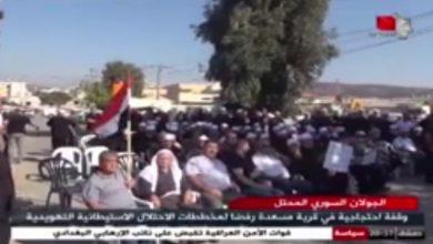 Photo of الجولان السوري المحتل – أهالي الجولان: سنمنع الاحتلال من الإستيلاء على أرضنا(تقرير السورية)