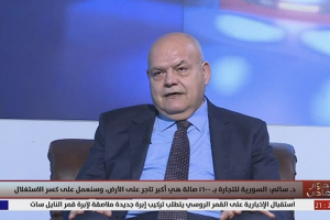 Photo of سالم : السورية للتجارة بـ1600 صالة هي أكبر تاجر في سورية لكن خرجت عن هدفها الأساسي ونعمل على تصويب ذلك