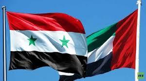 Photo of التوصل لإتفاق اقتصادي بين «سوريا و الإمارات»